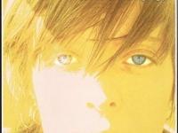 Tara Jane Oneil - you sound reflect
